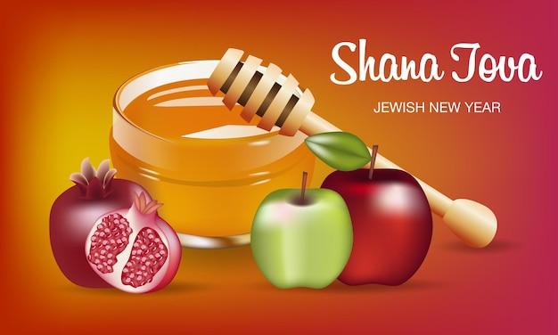 Feliz rosh hashanah texto judaico shana tova feriado de ano novo judaico torá mel e maçã
