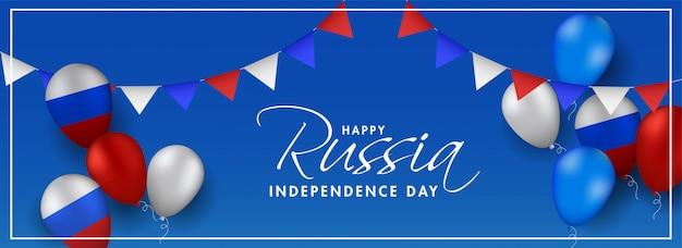 Feliz rússia dia da independência conceito.