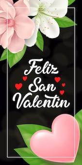 Feliz san valentin com coração