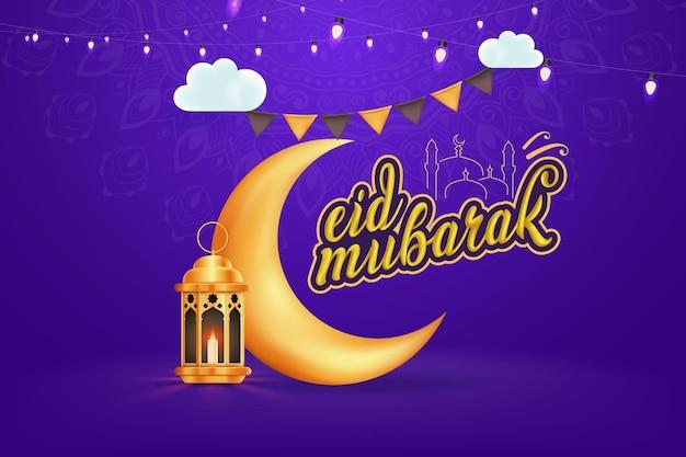 Feliz saudação de eid mubarak com lua crescente