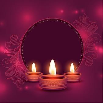 Feliz saudação diwali brilhante com espaço de texto