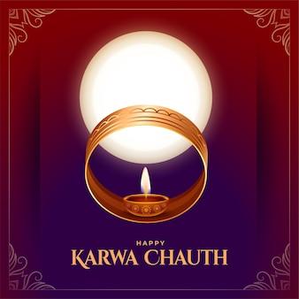 Feliz saudação karwa chauth com peneira diya e lua