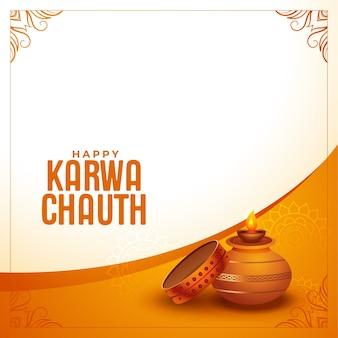 Feliz saudação karwa chauth com peneira e diya no kalash