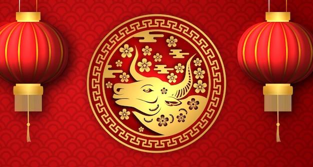 Feliz sorte ano novo chinês, ano do boi ano novo lunar saudação com lanterna pendurada Vetor Premium