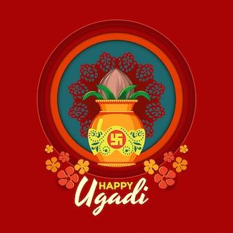 Feliz ugadi cartão com kalash decorado