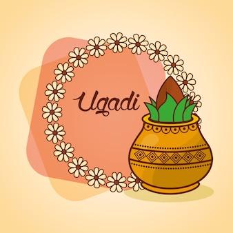Feliz ugadi decorou a coroa de kalash floral