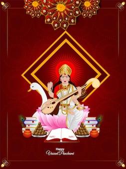 Feliz vasant panchami cartão comemorativo e plano de fundo