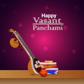 Feliz vasant panchami cartão comemorativo