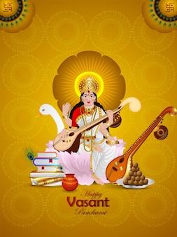 Feliz vasant panchami design de cartão com ilustração criativa da deusa saraswati