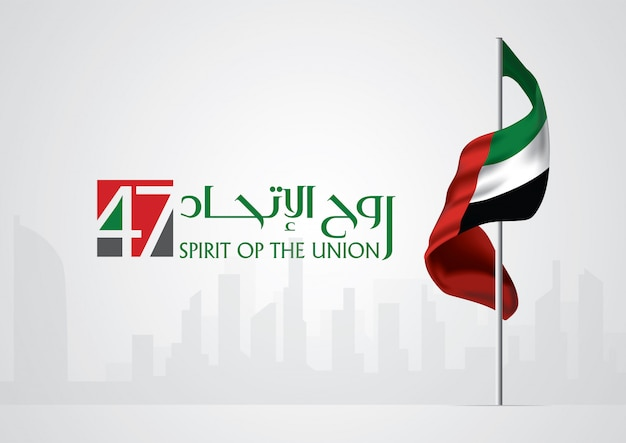 Feriado do dia nacional de united arab emirates (uae), bandeira dos uae isolada