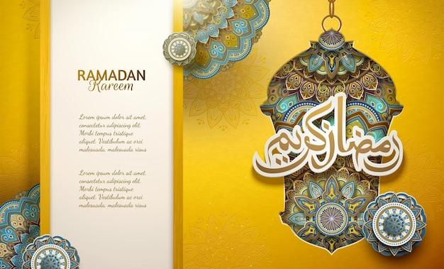 Feriado generoso escrito em caligrafia árabe ramadan kareem com arabescos em fanoos