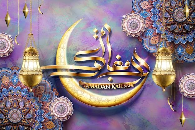 Feriado generoso escrito em caligrafia árabe ramadan kareem com flores roxas de arabescos e fanoos
