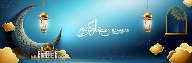 Feriado generoso escrito em caligrafia árabe ramadan kareem com mesquita e lua crescente à noite