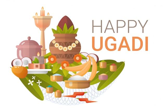Feriado hindu feliz do cartão do ano novo de ugadi e de gudi padwa