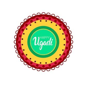 Feriado hindu feliz do cartão do ano novo de ugadi gudi padwa