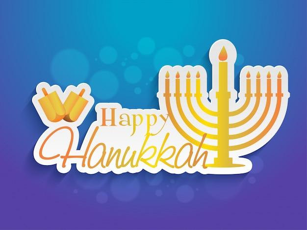Feriado judaico hanukkah com menorah (tradicional candelabro) conceito de celebração.