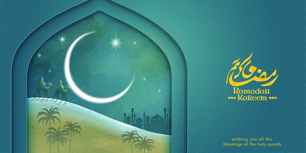 Feriado ramadan kareem com deserto noturno e lua crescente gigante