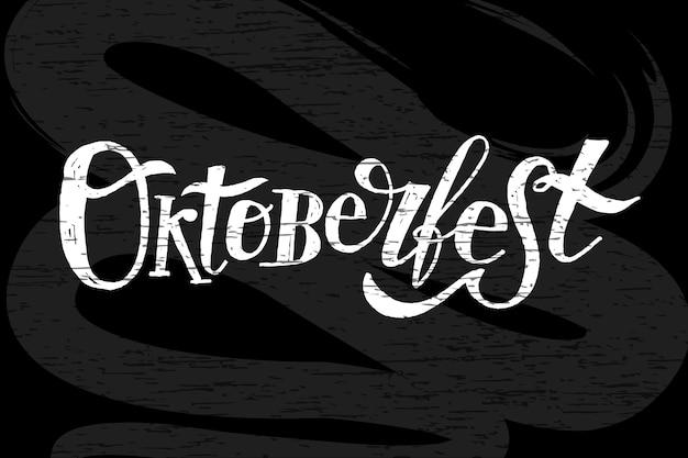 Férias de texto de pincel de caligrafia de oktoberfest