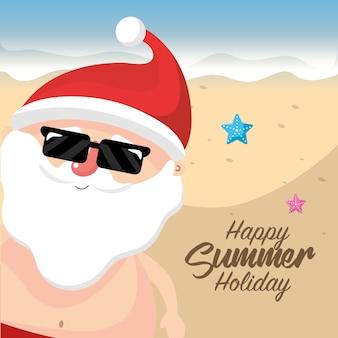 Férias de verão com Papai Noel