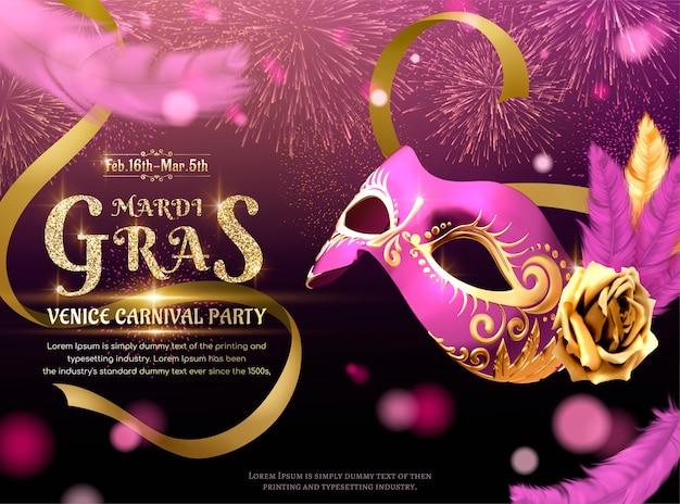 Festa de carnaval mardi gras com máscara fúcsia e penas