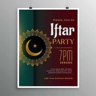 Festa de comemoração iftar para a temporada do ramadã