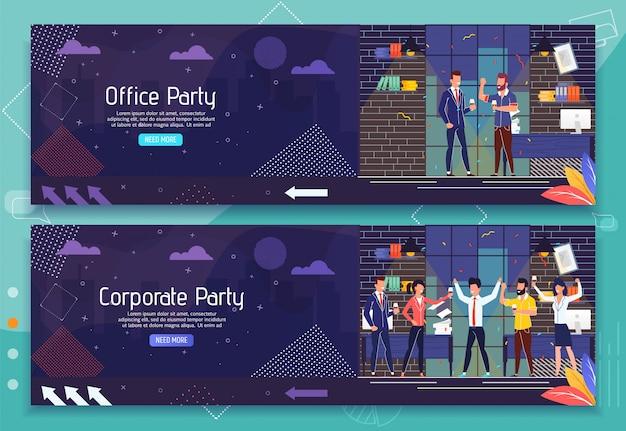 Festa de escritório e conjunto de banner de anúncio de evento de celebração