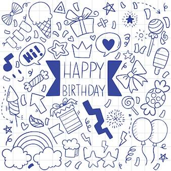 Festa de mão desenhada doodle ilustração de padrão de feliz aniversário