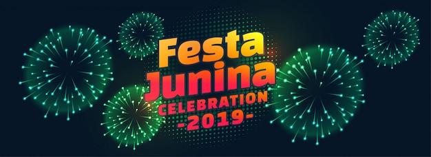 Festa junina celebração fogos de artifício banner
