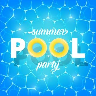 Festa na piscina. ilustração do convite para festa na piscina de verão