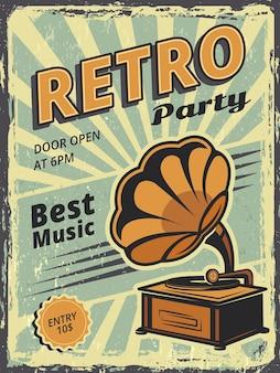 Festa retrô. cartaz de convite com cartaz de vetor de música de discos de vinil e gramofone