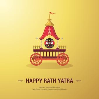 Festival anual de lord jagannath rathayatra em odisha e gujarat. feliz rath yatra feriado celebração fundo para lord jagannath, balabhadra e subhadra. Vetor Premium