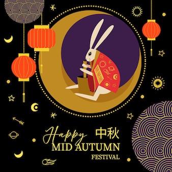 Festival chinês de midautumn