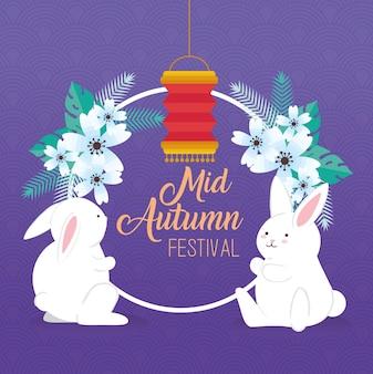 Festival chinês do meio do outono com coelhos, flores e lanternas penduradas