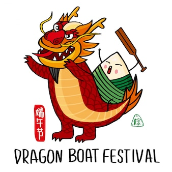 Festival chinês festival do barco-dragão