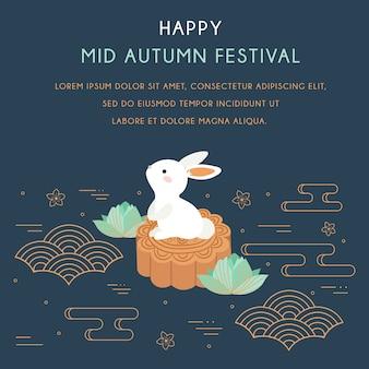 Festival chuseok / hangawi. festival de outono mid com coelho e elementos abstratos.