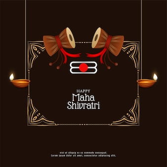 Festival cultural maha shivratri