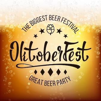 Festival da cerveja oktoberfest