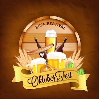 Festival da cerveja, panfleto de oktoberfest.