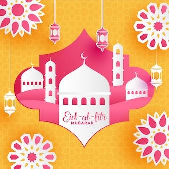 Festival da comunidade muçulmana eid al-fitr mubarak celebração do festival