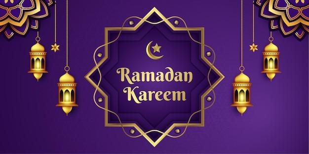 Festival da lanterna árabe de ouro com decoração mubarak do ramadã