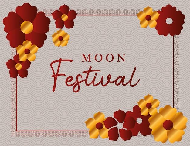 Festival da lua com flores vermelhas douradas e moldura vermelha