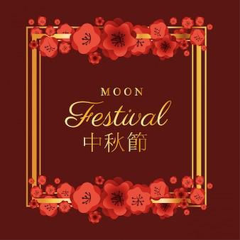 Festival da lua com moldura de flores vermelhas