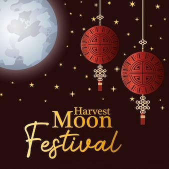 Festival da lua da colheita com ganchos da sorte e estrelas vermelhas