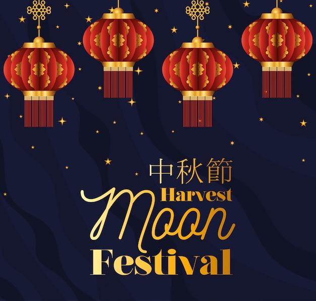 Festival da lua da colheita com lanternas vermelhas e estrelas