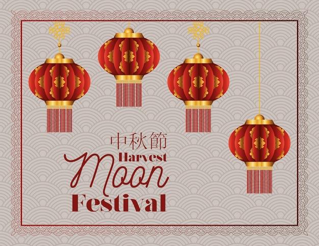 Festival da lua da colheita com lanternas vermelhas e moldura