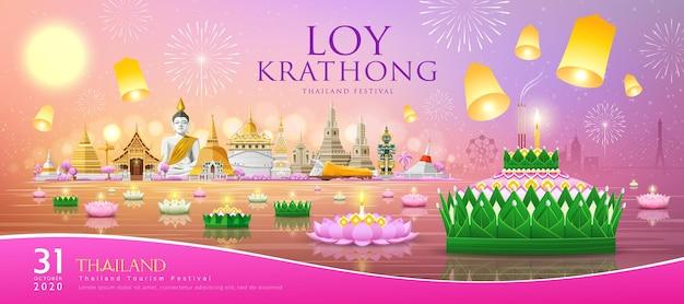 Festival da tailândia de loy krathong, material de folha de banana