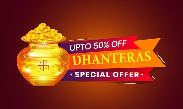 Festival da venda de dhanteras feliz da índia.