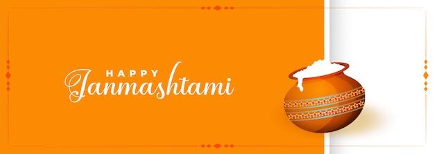 Festival dahi handi de shree krishna janmashtami