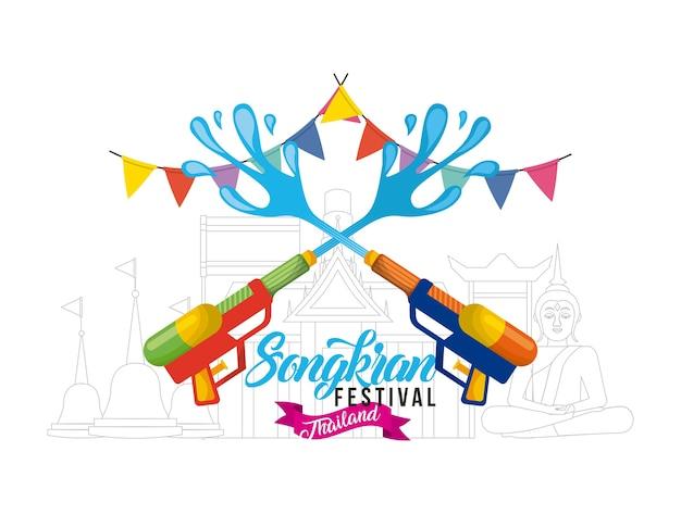 Festival de água de songkran