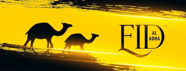 Festival de bakra eid deseja design de banner